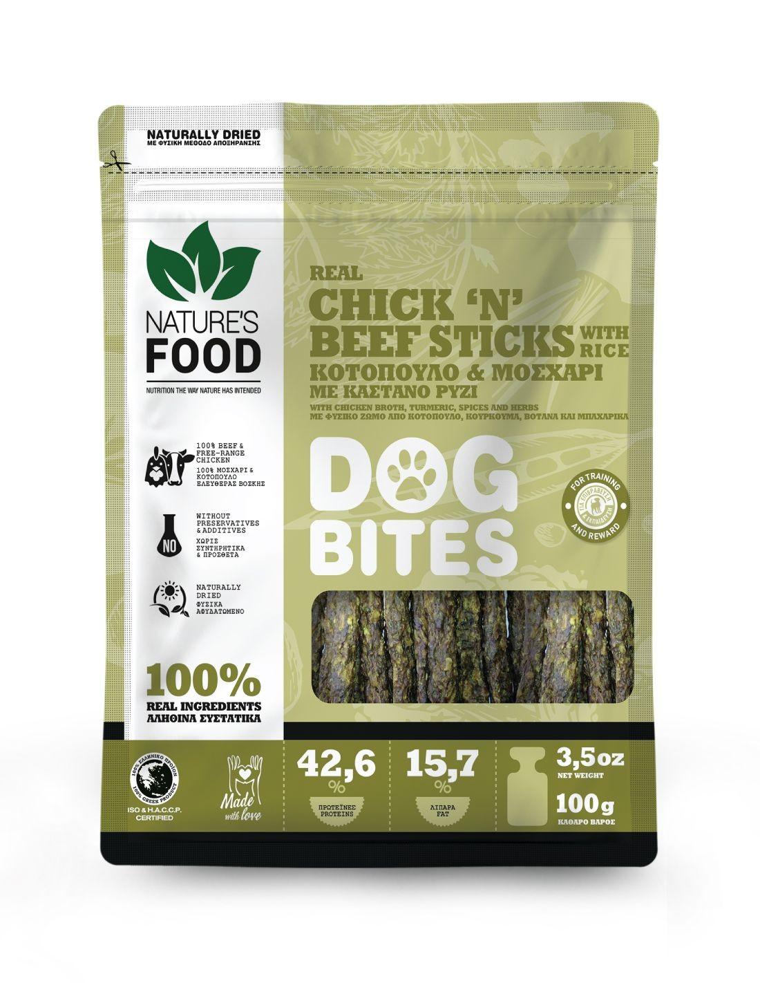 Sticks de Pollo & Ternera - Snack Deshidratado para perros