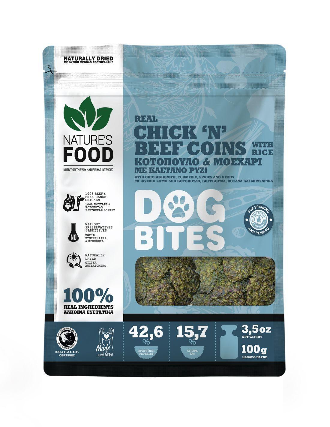 Hamburguesa Pollo & Ternera - Snack Deshidratado para perros